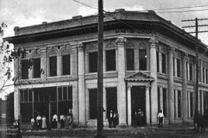 old_city_hall1